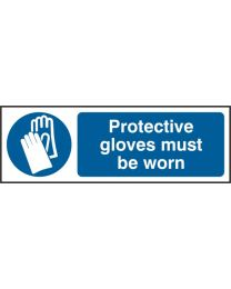 Protective Gloves Must Be Worn (Self adhesive vinyl)